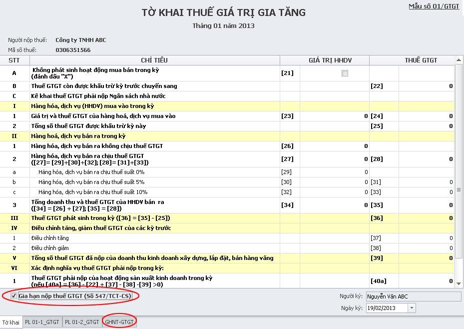 Tiếp nhận hồ sơ kê khai thuế GTGT mẫu 06/GTGT